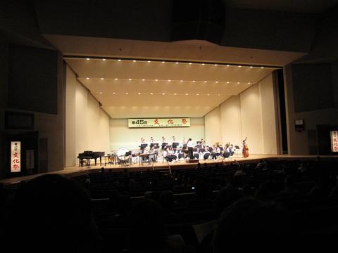 江南文化会館『第45回文化祭』宮田中学校 吹奏楽部