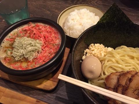 麺屋 赤橙