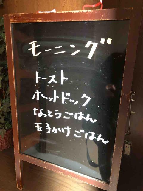 『cafe Spec』モーニングメニュー