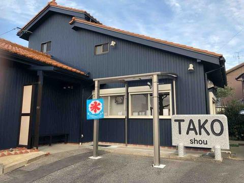 『TAKO shou』店舗外観
