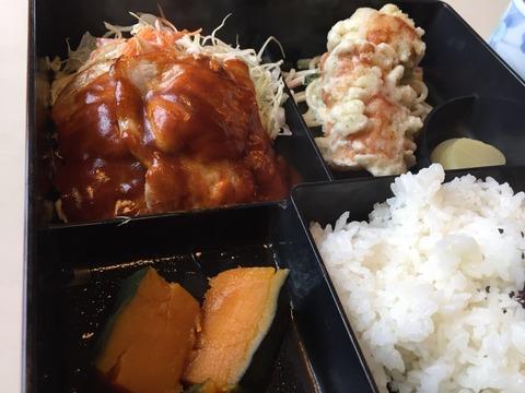 『喫茶・軽食 ピーク』日替りランチ