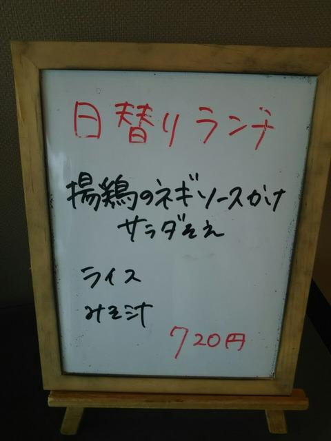 江南厚生病院『和み(なごみ)』