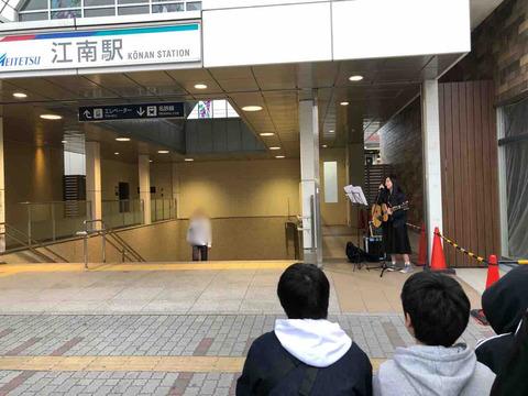 江南駅にストリートミュージシャン