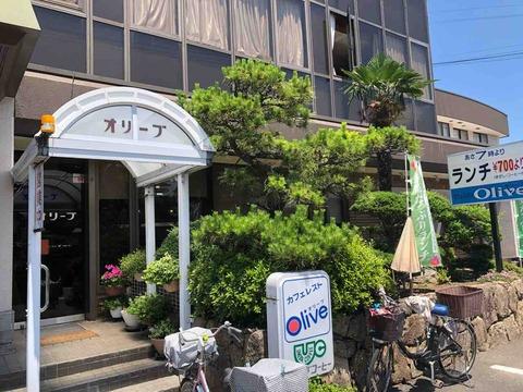 『カフェレスト オリーブ(Olive)』店舗入口