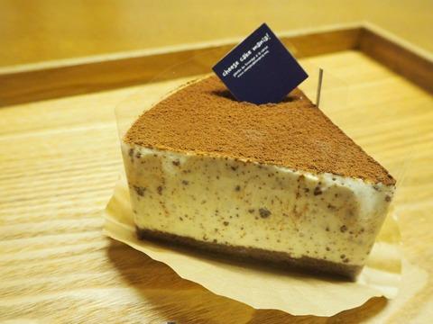 cheese cake mania!(チーズケーキマニア!)チョコチップレアチーズケーキ