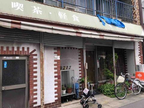 『喫茶・軽食 ミタカ』店舗外観