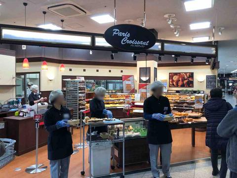 「焼きたてパンの店 Paris Croissant(パリ クロアッサン)」2/8オープン