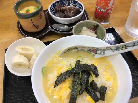 「極楽とんぼ」玉子雑炊のモーニング