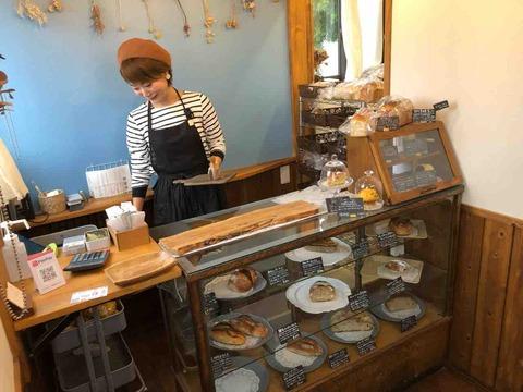 『笑門ベーカリー(Warakado Bakery)』店舗内