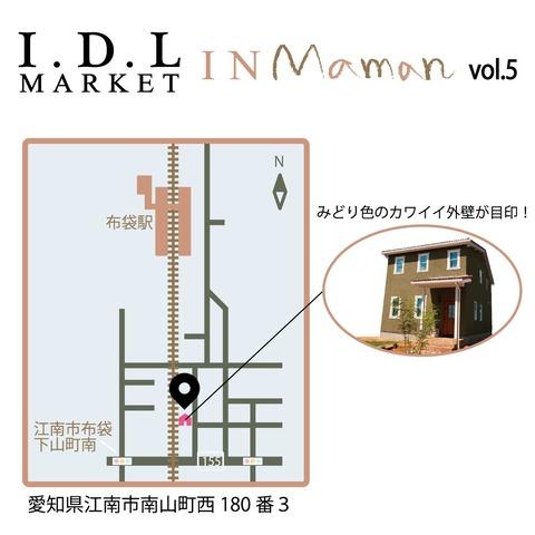 『I.D.L MARKET vol.5 in Maman』