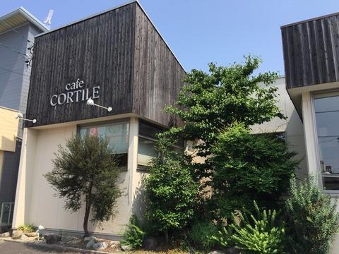 『Cafe CORTILE(カフェ コルティーレ)』