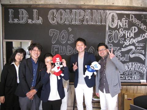 『I.D.L COMPANY(アイ.ディー.エル カンパニー)』スタッフさん