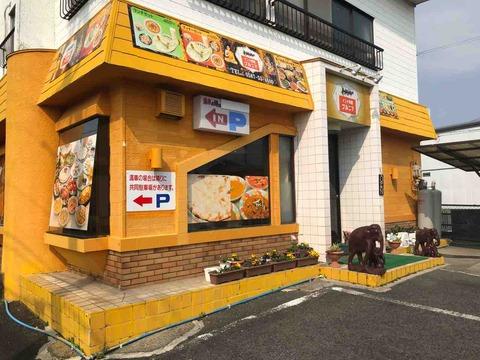 『インド料理 プルニマ』店舗入口