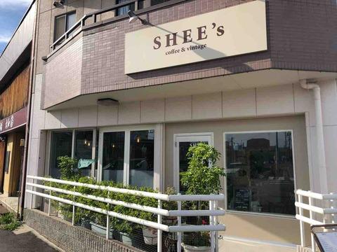 『SHEE's coffee&vintage』店舗外観