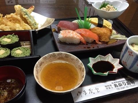 『あかり寿司』Aランチ(にぎり)