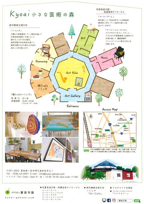 『マーシー音楽発表会』7/13(土)