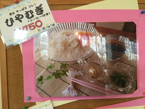 『CAFE DE クレール』野菜たっぷりランチセット