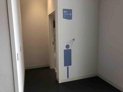 「KTXアリーナ」更衣・シャワー室