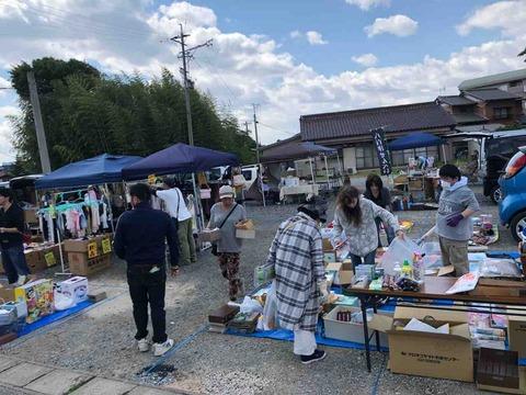 「江南フリーマーケット」