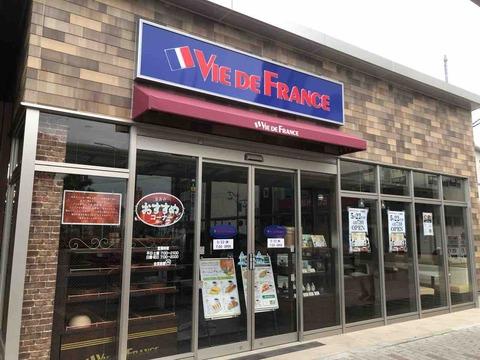 『ヴィ・ド・フランス(VIE DE FRANCE)』店舗外観