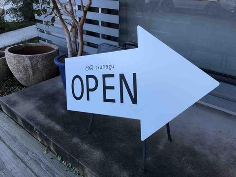 手仕事から生まれる生活道具の店『tsunagu [ツナグ] by la CASA』店舗看板