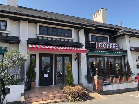 カフェ ケント(CAFE KENT)店舗外観