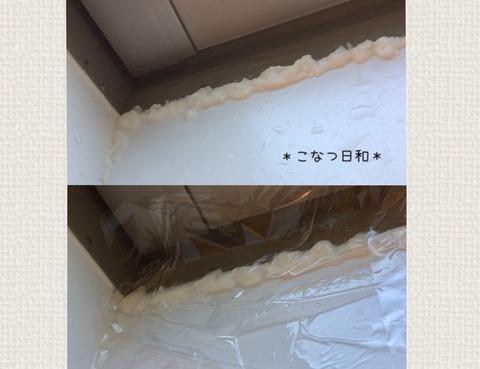 3ADE59F2-48C6-4667-8F08-0E06D0E41F96