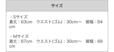 278F993E-E557-45C1-A36D-D34F6673EEB7