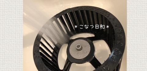 D81D045F-1215-4D13-84B1-5C6BD1552EFE