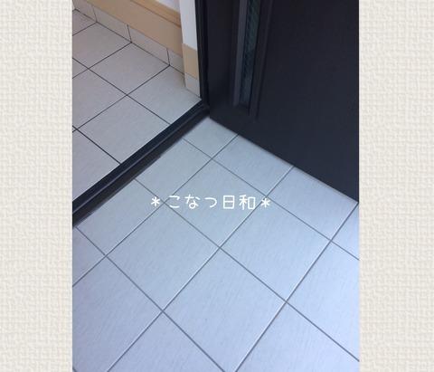 08BC6395-6796-4EEA-87FC-D65C436455A4