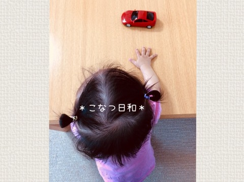 69E54993-F7DF-428D-9B12-C9DC3D85C5DC