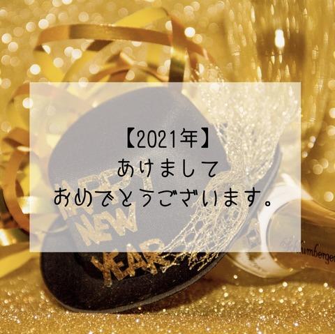 E3716DFB-80C5-44D9-8B1F-1F7CA854839C