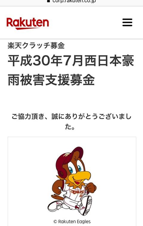 38DEAC21-BEFB-4031-905B-878EFF68CEDB