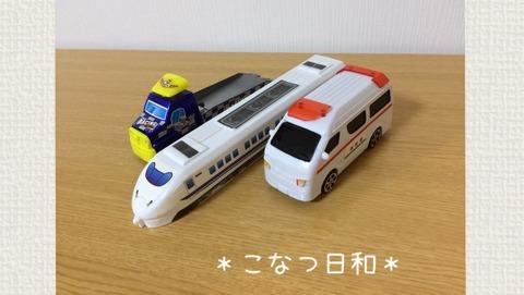 952A0C1B-39BB-46C1-9C28-56C5E80F07E2