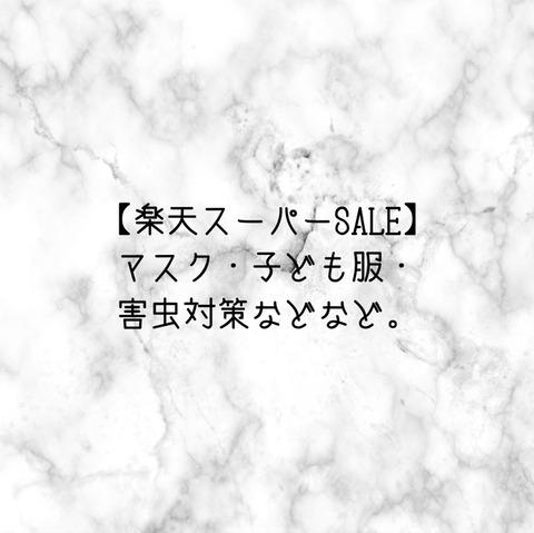 98FA4828-703E-4F83-8776-1285BFA227E7