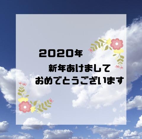 A39076E0-F882-4A94-9525-11484AB00A86