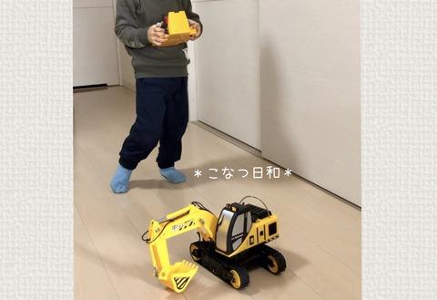B1F8FCEC-931D-496D-B19D-B8B4006BA109