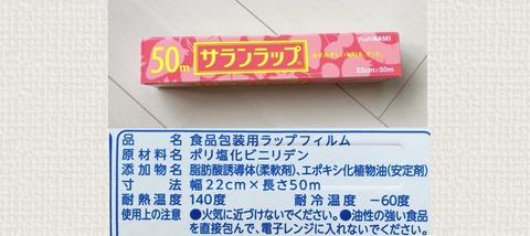 32D3FD92-2E36-4E6A-BB60-625D98C89E69