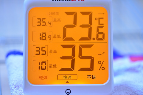 20190121_thermo