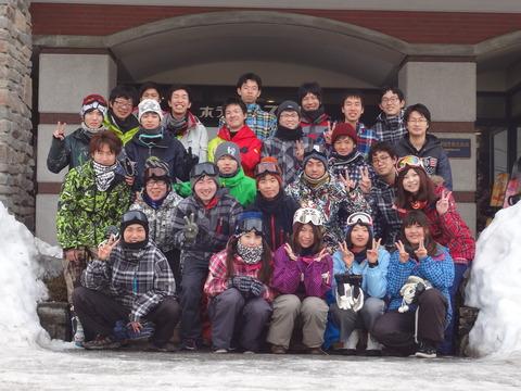 スキーツアー2015
