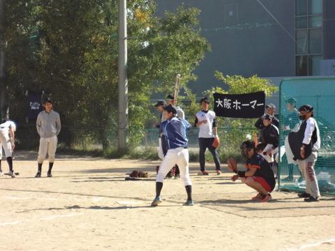 2015年秋のまちかね祭スポーツ大会 1日目 ソフトボール(10月25日)