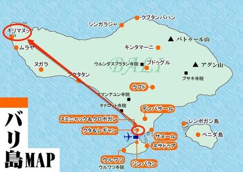 bali_info_map_L 2