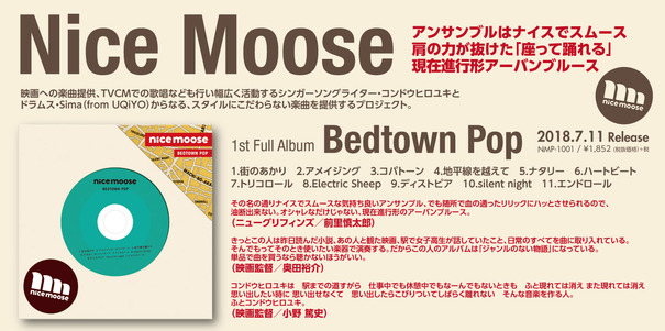 Nice Moose 2CDPOP