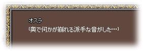 12_21_9