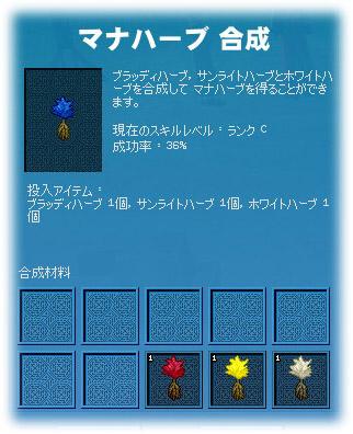 12_23_3