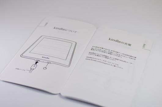 Kindle-4_R