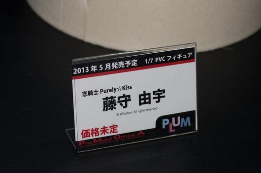 WF2003W_plum-8_R