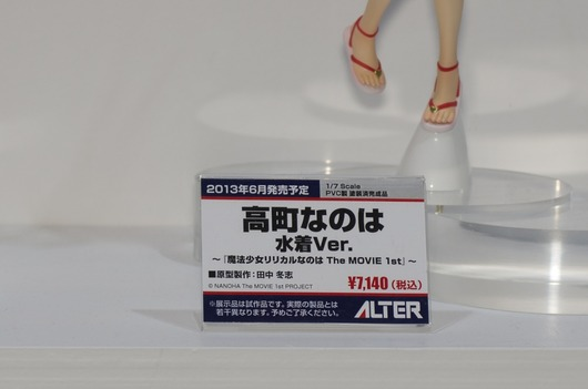 WF2003W_alter-6_R