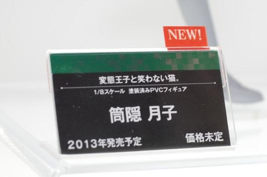 WF2003W_kotobuki-14_R