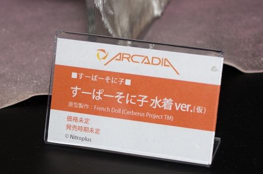 WF2003W_arcadia-6_R